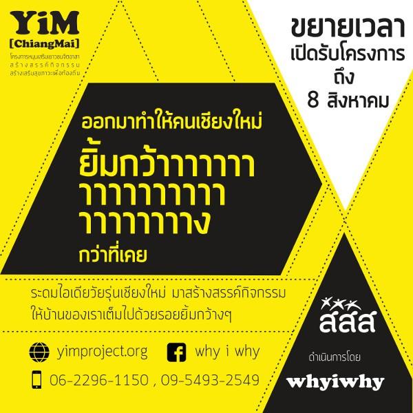 YiM [Chiang Mai]
